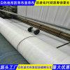 4米宽白色PE地布青海厂家批发