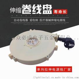 工业机械电源线卷线盘自动伸缩欧式卷线盘2米单向拉伸