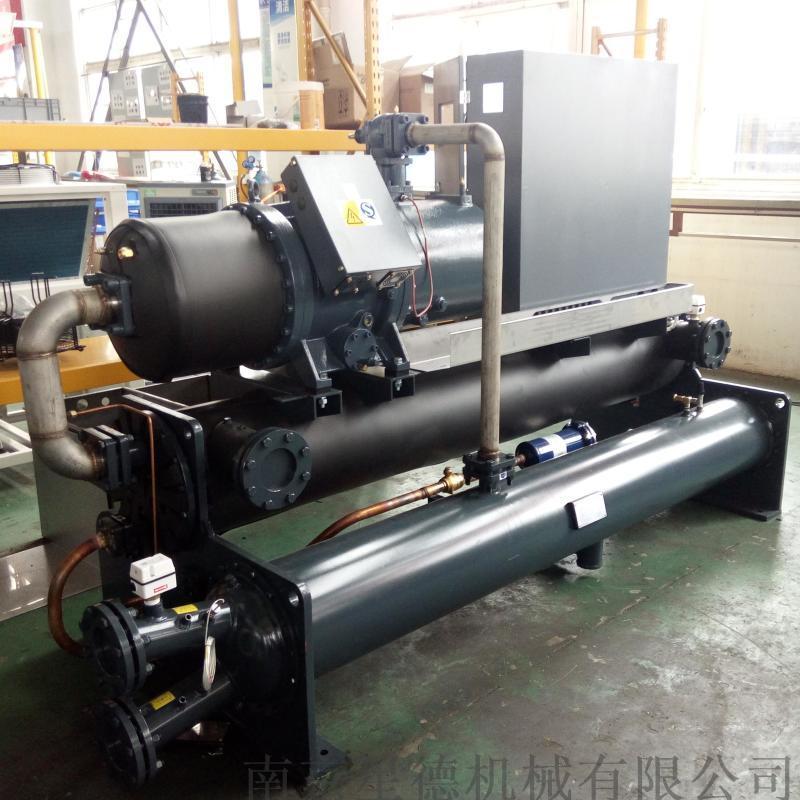 化工用水冷式螺杆冷水机组