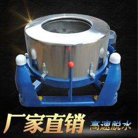 酒糟豆渣专用脱水机 不锈钢高速甩干机 厂家批发价