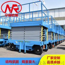 生产移动剪叉载人升降机   可移动剪叉升降机