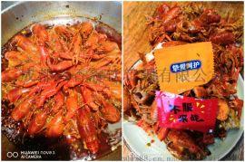 小龙虾的做法,麻辣小龙虾、美蛙鱼头料包,底料供应
