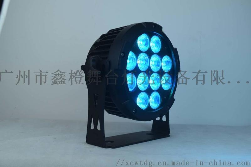 舞檯燈光廣州鑫橙舞檯燈光LED帕燈12顆