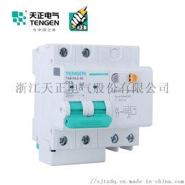 天正电气 空气开关 TGB1NLE-63 2P C 40A.50A.60A  30mA-300mA微型断路器