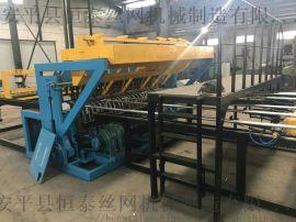 大型重型钢筋网排焊机
