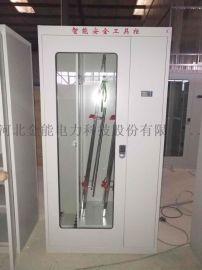 金能电力安全工具柜,可定制的安全工具柜