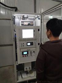 超低烟气排放连续在线监测厂家 西安博纯