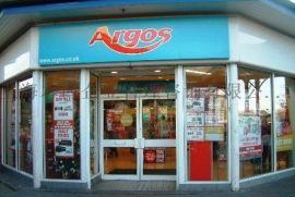 樂器服飾禮品行業Argos驗廠諮詢找中國驗廠**
