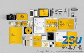 南京VIS设计,南京VI设计公司