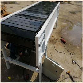 不锈钢输送机 板链输送机 六九重工 轻型链板输送机