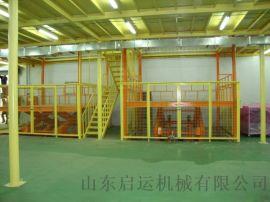 双体固定升降机立体仓储货梯西安市直销剪叉式起重机