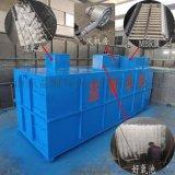 MBR膜水處理,中水回用設備,污水處理設備