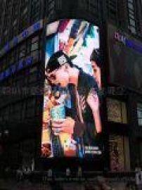 户外P-大型广告视频播放节能LED显示屏