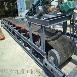 电动上料机 袋装水泥装卸车用输送机 六九重工 挡边