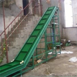 皮带生产线 物流行业专用输送线 六九重工 萧山水泥