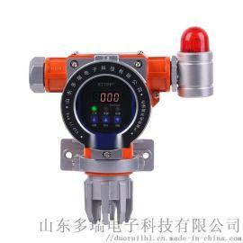 DR-TC100工业防爆天然气液化气沼气气体探测器