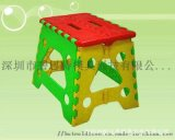 深圳塑胶模具注塑加工生产厂家 折叠收纳凳子生产批发