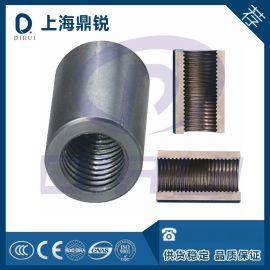 上海钢筋连接套生产厂家