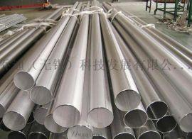 乔迪无缝管,304不锈钢管,316不锈钢管,201不锈钢管,大量库存现货供应