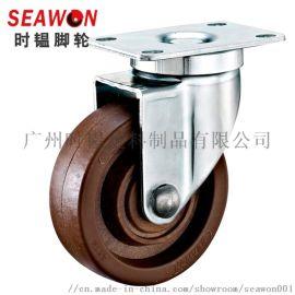 3寸/4寸/5寸280度耐高溫腳輪 中型耐高溫輪