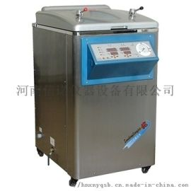 河南不锈钢立式电热蒸汽灭菌器YM50FG厂家直销