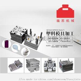压铸模具研发制造与压铸成型