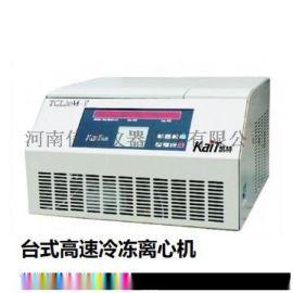 河南台式高速离心机TG18G厂家直销