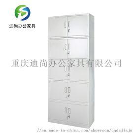 办公文件柜铁皮柜档案柜资料柜书柜员工更衣柜储物柜子