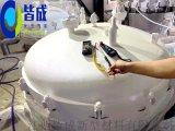 卧式储罐可拆卸式节能设备保温套