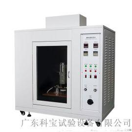 漏电起痕试验机 漏电起痕试验 高压漏电起痕试验机