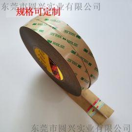 3M300LSE双面胶带透明超薄强力LED双面胶耐高温防水胶粘带3M9495LE
