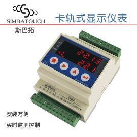斯巴拓SBT931卡轨式压力传感器显示控制仪器