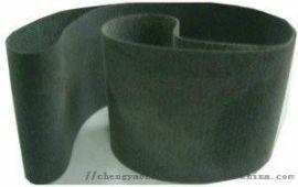 快递物流输送带  双面毛毡输送带 铝板助卷传动带