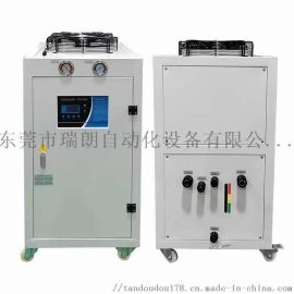 瑞朗自动化水冷式冷水机风冷式冷水机螺杆式冷水机