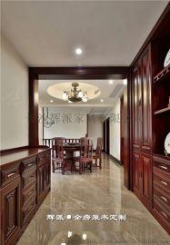 长沙白蜡木实木家具、实木吊顶、卧室门订制辉派厂家