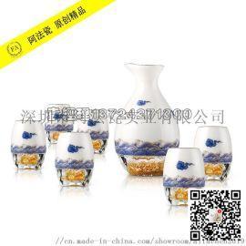 阿法瓷负离子白酒具套装
