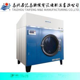 高效全自动烘干机,工业烘干机哪里有销售