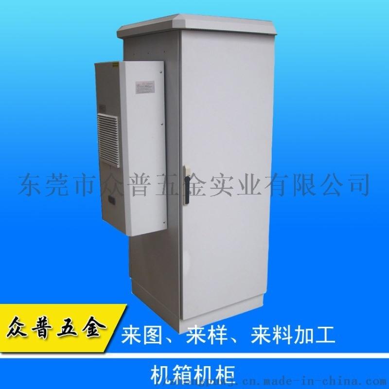 衆普五金鋁型材外殼加工機箱機櫃不鏽鋼鈑金來圖樣定製
