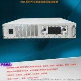 2000V可調高壓直流電源廠家---山東航能