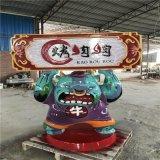 定製增城火鍋店形象玻璃鋼雕塑、玻璃鋼卡通牛雕塑