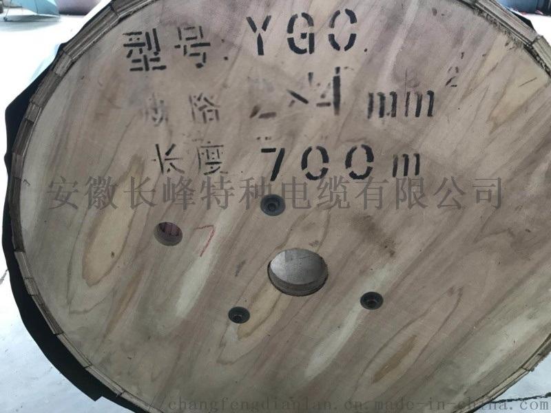安徽长峰YGZ/7*0.75中型硅橡胶高温软电缆