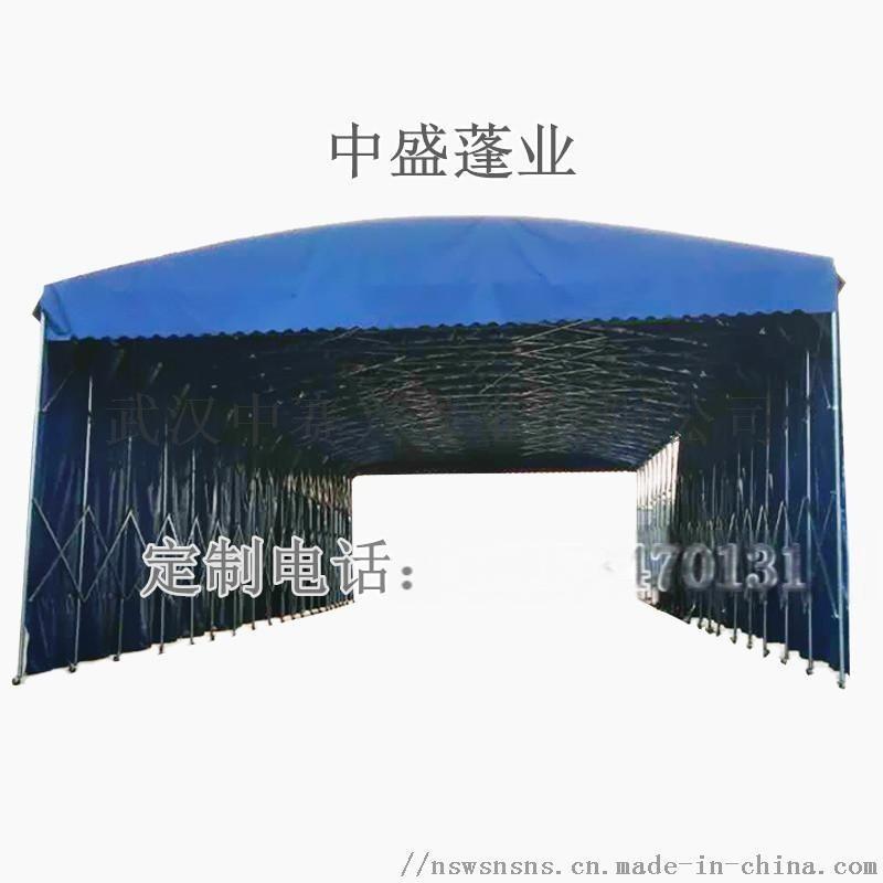蘇州雨棚停車棚戶外防雨活動伸縮移動推拉倉庫棚帳篷