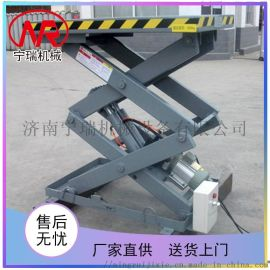 车间厂房固定剪叉升降机  大吨位货物提升机