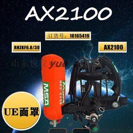 梅思安AX2100空气呼吸器碳纤瓶气瓶