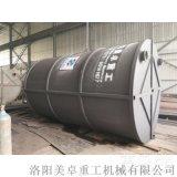 广东洗沙泥浆污泥脱水机,洗沙泥浆污水处理设备