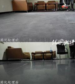 中山新厂房地面怎么保护 用混凝土密封固化剂