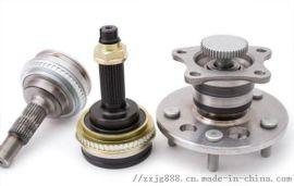 激光焊接技术在汽车摩托零配件行业中的应用