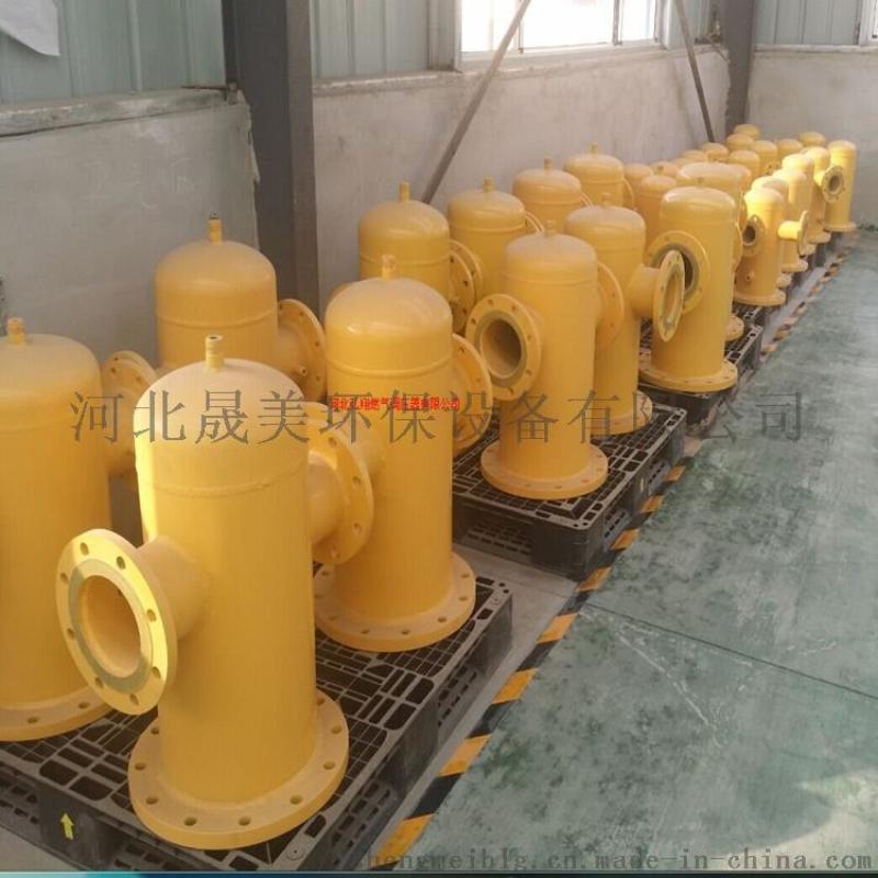 燃氣過濾器 軸式過濾器的使用方法