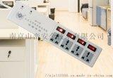 红黑电源 翔宇BM01 排插排接线板
