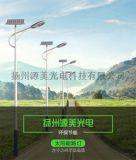 太阳能路灯户外新农村一体化50W乡村高杆超亮庭院灯